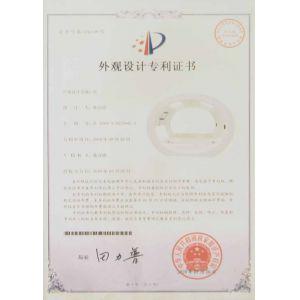 时空隧道外观专利证书